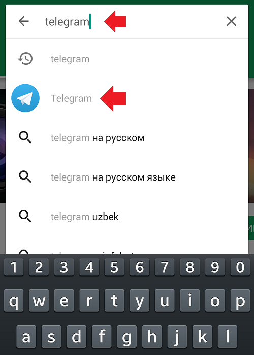 скачать приложение телеграмм на телефон бесплатно на русском - фото 9