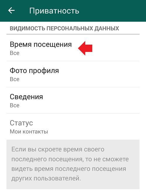 Владивостоке объектов как скрыть последние посещение в одноклассниках могут