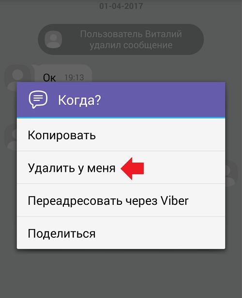 как можно удалить фото в вконтакте