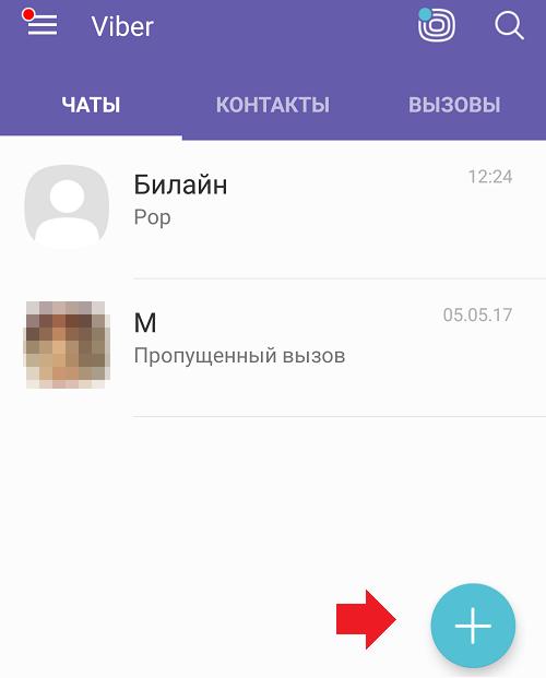 Татуировки Дуэйна Джонсона / Тату салон «Дом Элит 75
